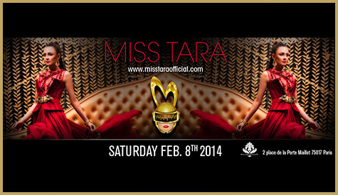 Paris Presents Miss Tara